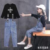 女童牛仔背帶褲套裝 秋新款兒童吊帶長褲中大童潮褲 BF19501『寶貝兒童裝』