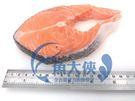 A3【魚大俠】FH034空運挪威現流鮭魚切片(290g/片)
