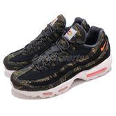 Nike Air Max 95 x Carhartt WIP 綠 橘 虎紋 迷彩 反光 男鞋 復古 慢跑鞋 運動鞋【PUMP306】 AV3866-001