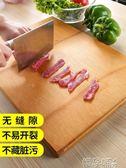 砧板雙槍案板切菜板實木家用竹砧板切水果廚房刀板面板大號非抗菌防霉LX 【熱賣新品】
