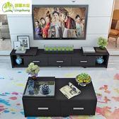 免運影視客廳地櫃現代簡約伸縮電視櫃茶幾組合套裝小戶型儲物北歐FA