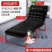 摺疊床 單人床午睡家用簡易午休床陪護便攜多功能行軍床辦公室躺椅T