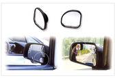 【愛車族購物網】CARMATE 車用廣角輔助鏡-扇形