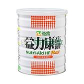 益富 益力康高纖Plus 均衡營養配方 750g【媽媽藥妝】