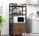 廚房置物架落地墻角儲物架多層微波爐烤箱收納柜調料架家用多功能 蘇菲小店