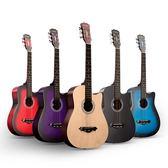 吉他-安德魯吉他38寸民謠吉他初學者木吉他新手入門練習吉它樂器ji  生活主義