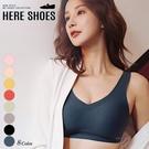 [Here Shoes] Free size一體成型 3D立體極度舒適無痕內衣 無鋼圈乳膠胸墊量子減壓 運動內衣-A001