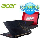acer x 薩諾斯 AN515-51-54EL 15吋雙碟4G獨顯電競筆電【加贈行動電源】