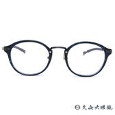 999.9 日本神級眼鏡 M38 (透藍-鐵灰)  鈦 圓框 近視眼鏡 久必大眼鏡