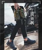 登山鞋 秋冬季登山鞋男防水防滑戶外徒步鞋男保暖加絨加厚棉鞋男旅游鞋男 【新年熱歡】
