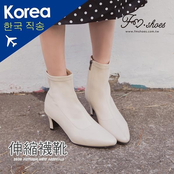 靴.韓-皮革尖頭扁跟襪靴(米白)-FM時尚美鞋-韓國精選.Party