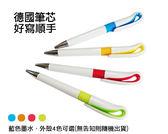 德國筆芯 天鵝筆(單支入) 千支以上免印刷費 另有手電筒原子筆 廣告筆藍筆燈筆  大量購買有優惠