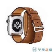 1/2/3/4/5代iwatch皮質雙圈適用蘋果手表錶帶apple watch【千尋之旅】