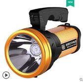 手電筒強光可充電超亮多功能手提氙氣1000打獵特種兵戶外探照燈igo 西城故事