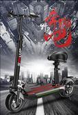 電動車 希洛普鋰電池電動滑板車成人折疊代駕兩輪代步車迷妳電動車自行車 igo霓裳細軟
