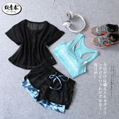 運動套裝女夏季春秋2018新款健身服馬拉松跑步寬鬆網紗健身房瑜伽 芥末原創