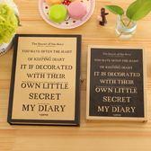 日記里的秘密盒裝本  復古密碼本帶鎖日記本 精裝日程本