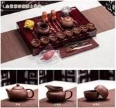 功夫茶具套裝家用簡約整套實木茶盤陶瓷紫砂冰裂茶壺茶杯茶台茶道 NMS漾美眉韓衣