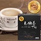 【毛納基】掛耳濾泡式單品咖啡-10包/盒