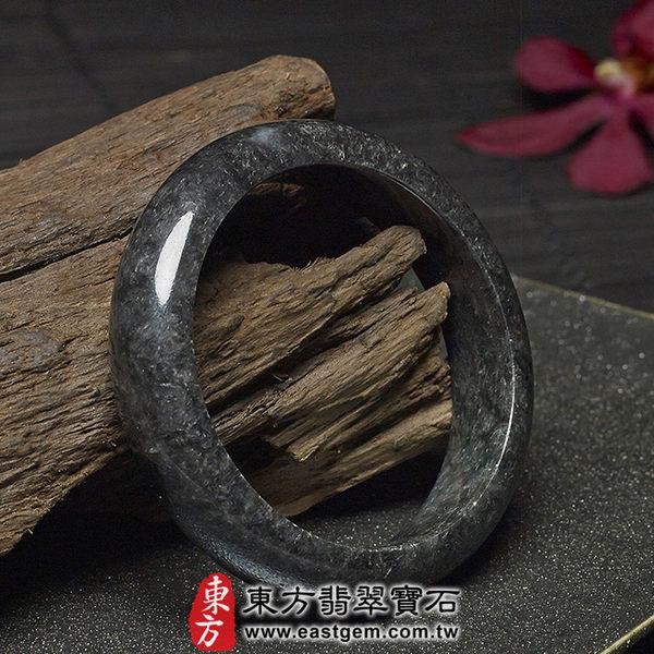 烏雞種A貨翡翠玉鐲(黑翡翠,圓鐲17.5)BG005。嚴選翡翠,可訂製珠寶。附A貨翡翠雙證書