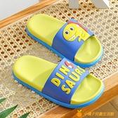 【買一送一】男童女童寶寶室內家用防滑軟底可愛卡通小孩公主涼拖鞋【小橘子】