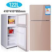 冰箱 小冰箱雙門節能家用冷藏冷凍宿舍小型兩門電冰箱靜音中型三門冰箱·夏茉生活IGO