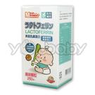 松野 凍晶乳鐵蛋白細粉顆粒250g /Matsuno寶寶藻精維生素營養品