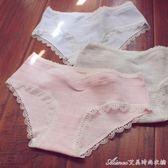 孕婦內褲純棉懷孕期產婦抗菌透氣低腰托腹月子孕產期通用產後褲頭艾美時尚衣櫥
