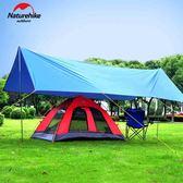 超大遮陽天幕帳篷戶外 露營天幕遮陽輕野營 多人沙灘防曬涼棚雨棚 3c優購