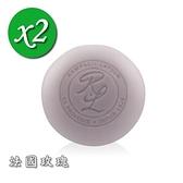 【南紡購物中心】【南法香頌】歐巴拉朵 甜杏仁油香皂-法國玫瑰x2塊(150g/塊)