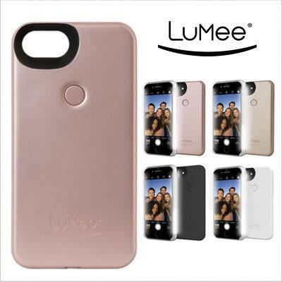 LuMee Two iPhone 8 7 6 Plus LED 美肌 補光燈 第二代 手機殼 保護套