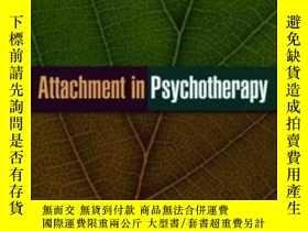 二手書博民逛書店Attachment罕見In Psycho -心理治療中的依戀Y436638 David J. Wallin