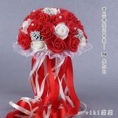 VIKI-婚禮新娘伴娘手捧花婚紗拍照道具韓式結婚仿真花球婚慶用品 nm4196 【VIKI菈菈】