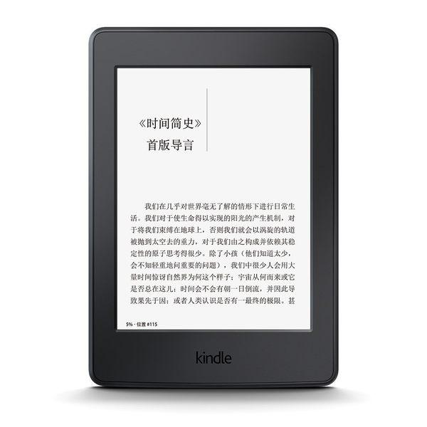 Paperwhite 第III代 Amazon kindle系列 6吋 亞馬遜 電子書 閱讀器 廣告版 300ppi 閱讀燈 舒適護眼 現貨