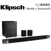 【到府基本安裝+1.8米光纖線+24期0利率】Klipsch 古力奇 BAR48 + SURROUND 3 無線超低音 聲霸 BAR 48