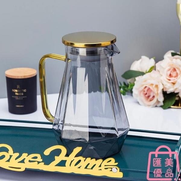 玻璃冷水壺涼水壺家用耐高溫防爆大容量涼開水杯扎壺【匯美優品】