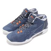Asics 籃球鞋 GelBurst 23 GE 深藍 灰白 橘 迷彩 高筒 男鞋 【PUMP306】 1061A018416