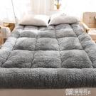 床墊加厚保暖羊羔絨軟墊1.5米1.8m床2米單人雙人褥子   【全館免運】   【全館免運】
