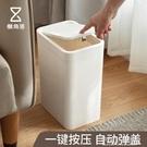 懶角落 按壓式垃圾桶家用帶蓋廚房衛生間浴室廁所垃圾筒紙簍63843 ATF