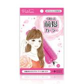 日本 Noble 梨花空氣感瀏海造型捲髮器 1入◆86小舖◆