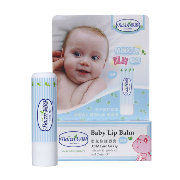 Baan貝恩 -【保濕系列】嬰兒修護唇膏(原味) Baby Lip Balm 5g