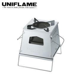丹大戶外用品【UNIFLAME】不鏽鋼火箭爐 U682982