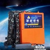 大容量鋰電池12V鋰電池14V大容量磷酸鐵鋰80A100A140A160ah鋰電瓶逆變器專用 NMS陽光好物