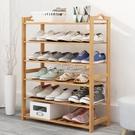 大容量放菜木制鞋架多層家用門口托架加厚多功能擱架入戶臥室陽臺 交換禮物 YYP