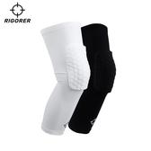 護膝準者籃球蜂窩防撞護膝男專業薄款半月板加長防護腿女運動裝備聖誕交換禮物