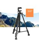 360°旋轉 三腳架1.4米直播支架 可伸縮三腳架 鋁合金 攝影 單反相機支架 主播戶外支架