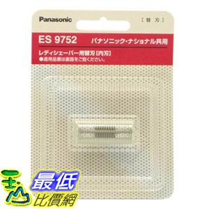 [東京直購] Panasonic 國際牌 松下 多功能美體刀替換刀頭 ES9752 內刀頭 相容:ES2211P/ES2235P_a219