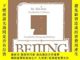 全新書博民逛書店Beijingepitome of the splendid Chinese civilization(北京城:中