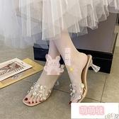 高跟拖鞋 拖鞋女外穿夏時尚涼鞋細跟水晶一字高跟涼拖【萌萌噠】
