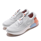 Nike 慢跑鞋 Wmns Joyride Dual Run PRM 灰 白 女鞋 運動鞋 【ACS】 CT3867-001